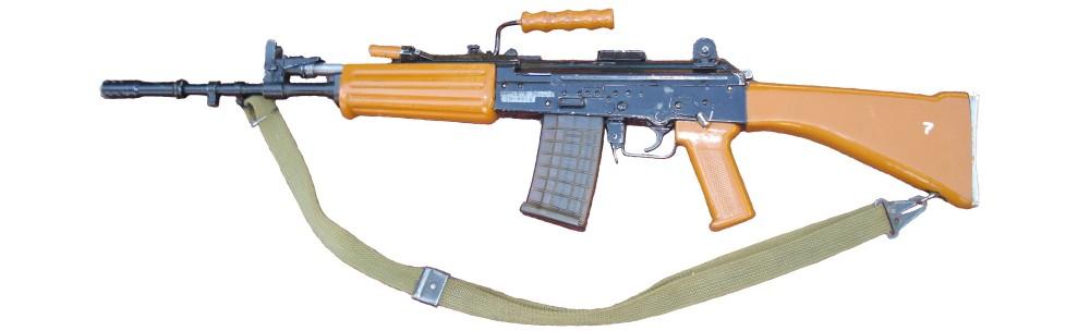 Staffordshire Phoenix Rifle & Pistol Club